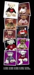 Holt Renfrew Holiday Bear - 2005